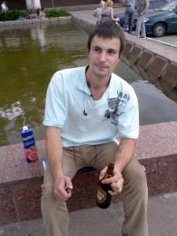 Антон Иванов, 3 августа 1985, Киев, id121460795