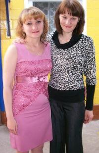 Наталья Сукачева, 14 мая 1986, Сальск, id134968661