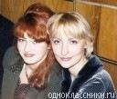 Валентина Бодина, 9 ноября 1990, Киев, id151504173