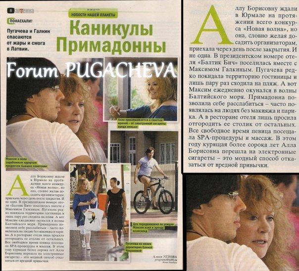 http://cs9735.vkontakte.ru/u40734218/101783356/x_4cdc95fe.jpg