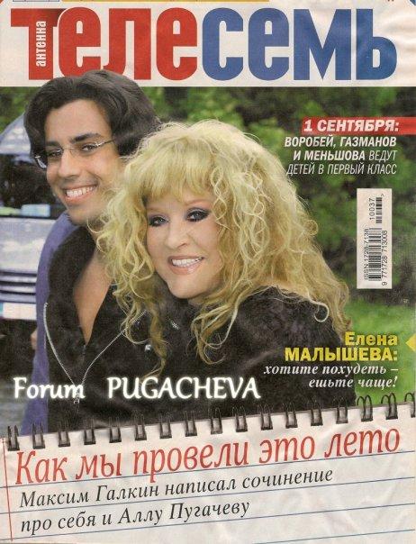 http://cs9735.vkontakte.ru/u40734218/101783356/x_b95d4a36.jpg