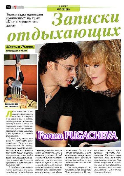 http://cs9735.vkontakte.ru/u40734218/114444586/x_b18de70a.jpg