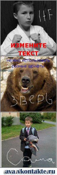 Саша Терешка, Санкт-Петербург, id54244266