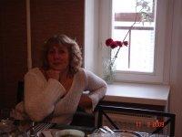 Нина Артёмова, 14 декабря 1993, Санкт-Петербург, id56363099