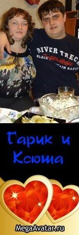 Оксанчик Ксюша, 26 сентября , Сатка, id66086565