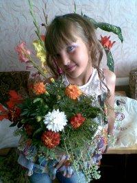 Наташа Отт, Новосибирск, id95158687