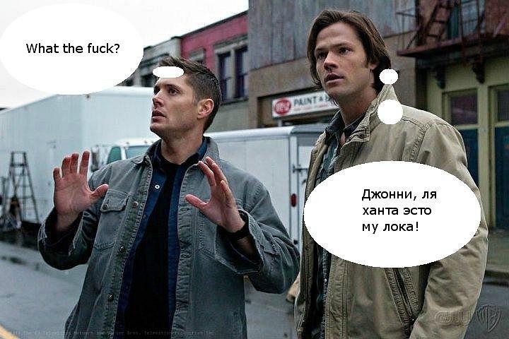 Supernatural \ Сверхъестественное - Страница 2 Y_82c48887