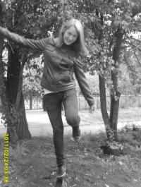 Диана Грачёва