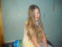 Анна Фалалеева, 31 декабря 1990, Москва, id52980164