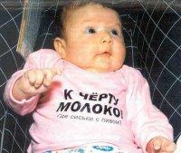 Дмитрий Лаврентьев, 3 июня 1985, Псков, id59760759