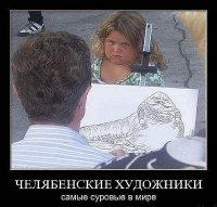 Никита Питрохин, 7 октября 1991, Москва, id86416080