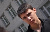 Рашид Шанбагомедов, 3 июня 1994, Елань, id99052138