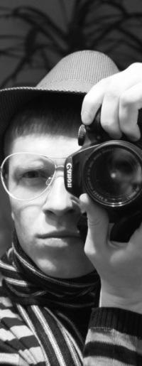 Александр Трофимов, 18 марта , Ангарск, id108725285