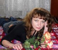 Инна Богданова, 31 октября , Орел, id119700867