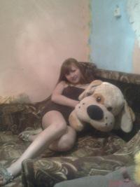 Тамара Ларионова, 3 марта , Екатеринбург, id124005422