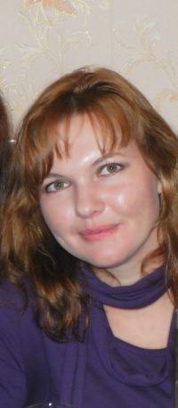 Елена Антонюк, 18 октября 1979, Конаково, id47257158