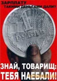 Димон Юрьевич, 3 июля 1994, Москва, id65442571