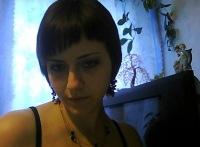 Анастасия Шальнова, 5 мая , Кумертау, id98111458