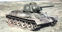 Т-34 Технек, 11 июня 1996, Киря, id98149749