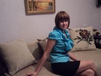 Елена Короткова, 16 июля 1995, Челябинск, id109367293