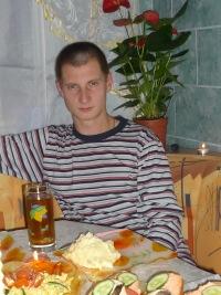 Владимир Харламов, 23 мая 1988, Петропавловск-Камчатский, id158297026