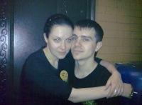 Татьяна Свырыдюк, 25 января , Киев, id180430730