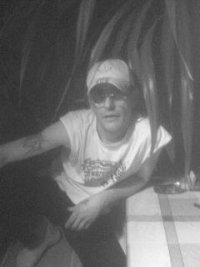 Димон Родина, 1 мая 1973, Днепропетровск, id34202418