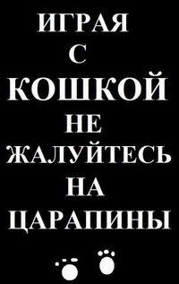 Любовь Κарасева, 7 октября 1997, Харцызск, id82438681