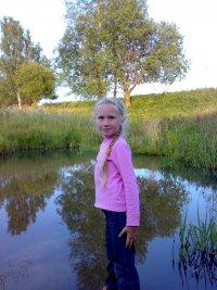 Марина Смирнова, 22 июня 1995, Лотошино, id82448573