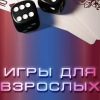Бонусны честных онлайн казино без регистрации