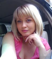 Ирина Гришко, 25 декабря , Лубны, id118287850