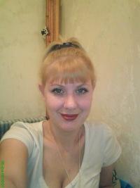 Юлия Салахова, 6 сентября 1982, Челябинск, id129013184