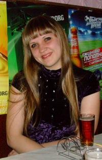 Лариса Полковникова, 15 сентября 1986, Русский Камешкир, id142628174