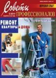 Лита Малиновская, 23 декабря 1997, Казань, id147333565