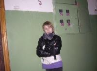 Вероника Кульшицкая, 15 января 1999, Пушкино, id152133530