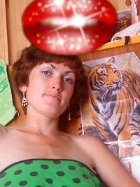 Гульнара Зиннатуллина, 1 августа 1988, Одесса, id63654080