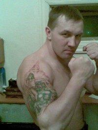 Дмитрий Иванов, 26 марта , Ярославль, id64108675