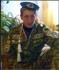 Міша Анрейов, 3 июня , Львов, id72547796