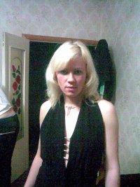Катя Чайка, 1 мая , Могилев, id94860438