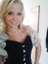 Лиза Остапчук