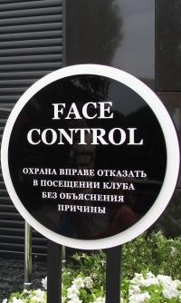Татьяна Чехова, 7 апреля 1994, Северодвинск, id109460845