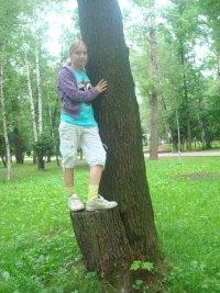 Марюсик Терентьева