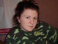 Людмила Курбатова, 29 января 1996, Липецк, id147992280
