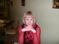 Светлана Дианова, 3 марта 1979, Новосибирск, id47190516