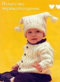 Вязание для детей, крючком и спицами, много моделей с описанием и.