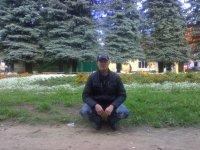 Сергей Гор, 30 июня , Волгоград, id99137385
