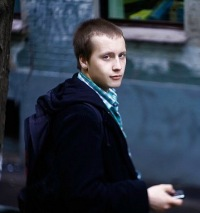 Андрей Гуцану, 5 февраля 1991, Москва, id143238333
