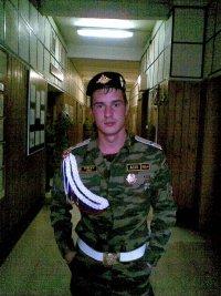 Иван Митин, 4 марта 1986, Минск, id47905304