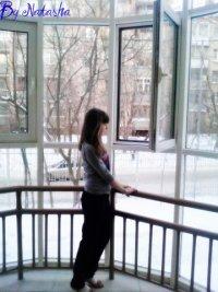 Юля Высоцкая, 9 марта , Москва, id72840963