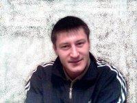 Александр Бастан, 4 января 1977, Лесосибирск, id73352802